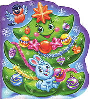 Новий рік. У лісі народилася ялиночка