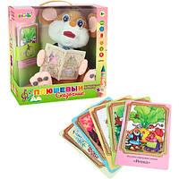 Мягкая интерактивная игрушка Мышонок - сказочник CL1484A 5 сказок
