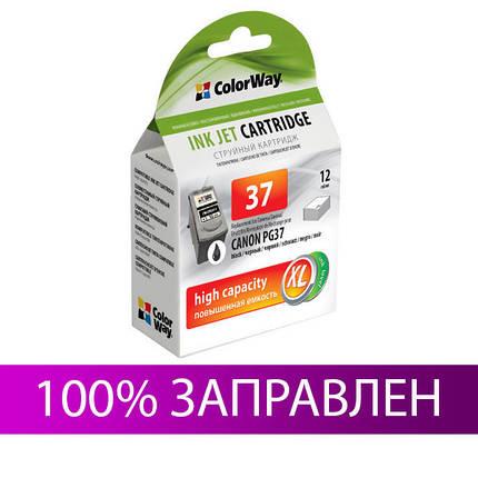 Картридж Canon PG-37, Black, iP1800/1900/2500/2600, MP140/190/210/220/470, MX300/310, 12 ml, ColorWay, фото 2