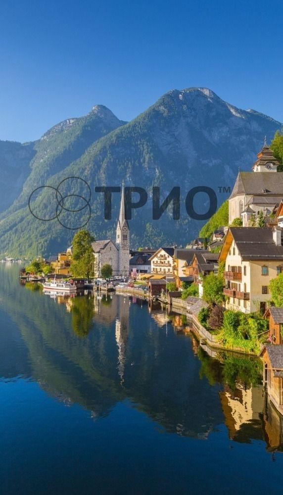 Настінний плівковий обігрівач картина ТРІО Гірська село (400 Вт, 60x100 см, 0.7 кг). Гарантія 12 міс.