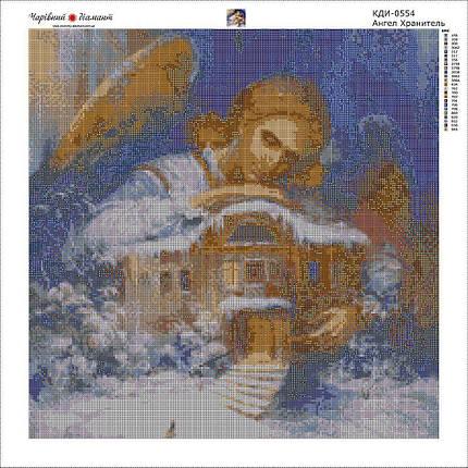 КДИ-0554 Набор алмазной вышивки Ангел Хранитель-2, фото 2