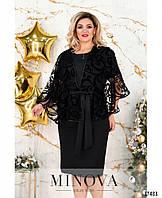Вечернее платье большого размера с накидкой из полупрозрачной ткани с узором с 48 по 62 размер