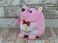 Копилка игрушка Мышка поет розовая ( символ года )