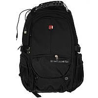 Городской рюкзак мужской SwissGear 6223 35 л Черный