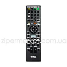 Пульт ДУ универсальный для домашнего кинотеатра RM-D1065