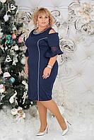 Платье нарядное супер батал  в расцветках 38816, фото 1