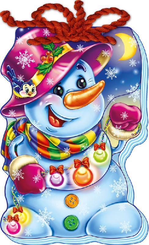 С Новым годом! (на шнурке). Снеговик