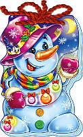 С Новым годом! (на шнурке). Снеговик, фото 1