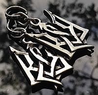 Кулон Герб Украины (Воля)