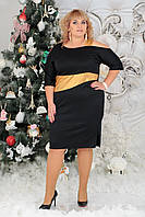 Платье нарядное с открытым плечом супер батал в расцветках 38818, фото 1