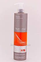 Erayba Professional Erayba Nutriactive Collastin Conditioner N16 Интенсивный кондиционер с колагеном и эластином, 1000 мл