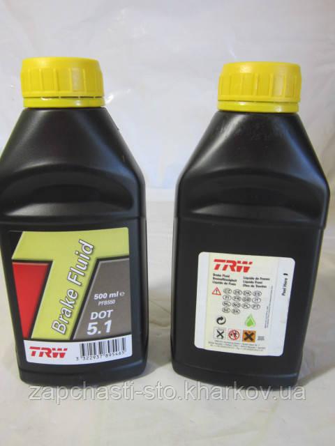 Тормозная жидкость DOT 5.1 500г TRW