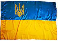 Флаг Украины с прошитым Трезубцем, атлас (90 × 135 см)