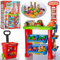 Детский игровой набор супермаркет с кассой, тележкой и сканером 661-80