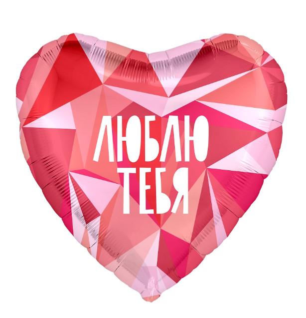 """Шар фольгированный сердце Агура (Agura) Полигональное сердце , 19"""""""