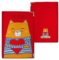 Обложка на паспорт Любящий кот