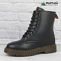 Женские Ботинки Dr. Martens 1460 Black
