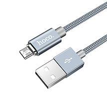 Магнітний кабель USB - micro USB Hoco U40A, сірий, 1 метр, мікро юсб шнур для зарядки, магнітна зарядка, фото 3