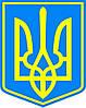 Скидка 20% ко дню Независимости Украины