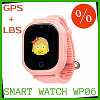 Детские умные часы с камерой и GPS Smart Watch WP06 Розовый
