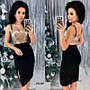 Платье шикарное вечернее с пайетками 478 ФР