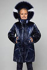 Пальто детское зимнее на девочку Линда Размеры 140- 146