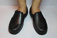 Туфли мужские Эва , фото 1