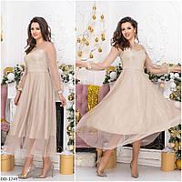 Блестящее нарядное платье - клеш под сеткой арт 19075