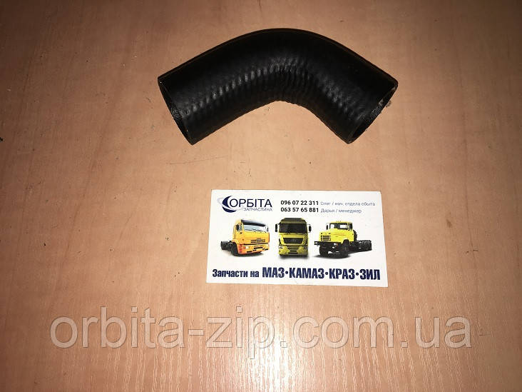 5320-1311049 Патрубок розширювального бачка КАМАЗ (вир-во БРТ)