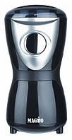 Кофемолка 150 Вт 70 грамм Magio MG-201