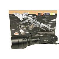 Карманный фонарик Bailong Police  BL-1878