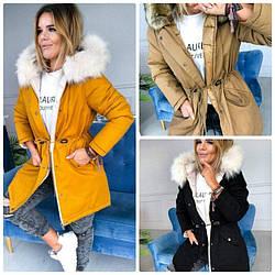 Зимняя женская куртка парка удлиненная на силиконе, капюшон с меховой опушкой, 3 цвета 42-52рр