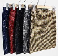 Женская нарядная юбка резинка пайетки чёрный, красный, золото, серебро 42-46