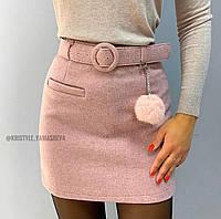 Женская зимняя теплая юбка с поясом и брелком твид черный, пудра, голубой, молочный S M L