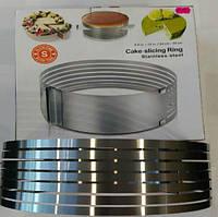 Форма - кольцо для нарезки коржей из нержавеющей стали