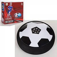 Игра Футбол (аеромьяч 11см., Свет, на батарейках), M 5429