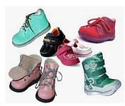 Детская и подростковая обувь!!!