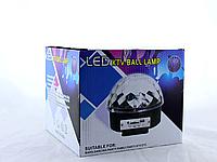 Диско-шар Musik Ball M6 + BT, Светодиодный диско-шар с динамиками, Блютуз шар проектор со светомузыкой