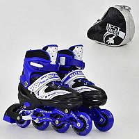 Ролики Best Roller размер 38-41, синие, колеса PU, в сумке - 185889