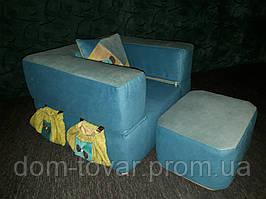 Кресло детское безкаркасное