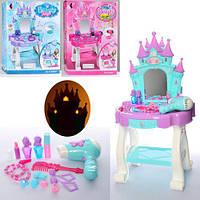Трюмо с набором аксессуаров замок принцессы