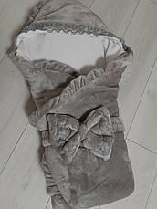 Зимний плюшевый конверт-одеяло на выписку , конверт на выписку из роддома, фото 3