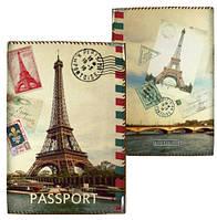 Обложка на паспорт Эйфелева башня