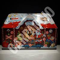 Різдвяний календар-хатинка Kinder Stacja sw.Mikolaja
