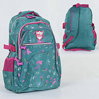 Рюкзак школьный мягкая спинка, с 3 отделениями и 3 карманами - 186143