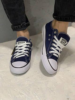 Кеды Converse All Stars Blue Low  (синие) 38