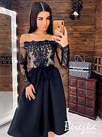 Платье нарядное с пышной юбкой BRТ956