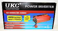 Инвертор Power Inverter 4000W 12V в 220V с функцией плавного пуска, фото 4