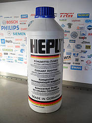 Синий антифриз HEPU G11