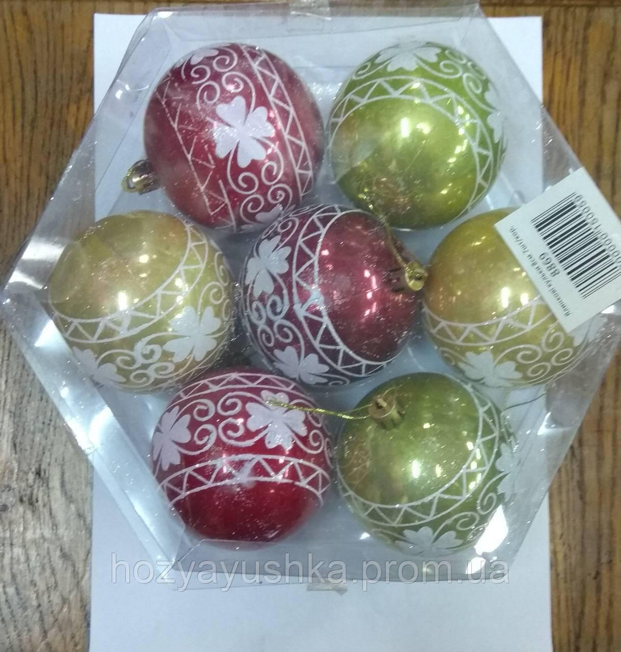 Новогодние шары 7см 7шт/кор, 8869